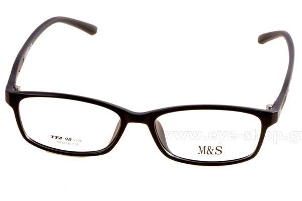 Eyeglasses Bliss 5206