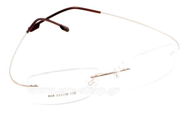 9113a78f96 Λεπτομέρειες - Οπτικά Γυαλιά οράσεως Bliss 808 C5 Blue Τιμή  100