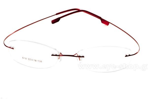 Eyeglasses Bliss 610
