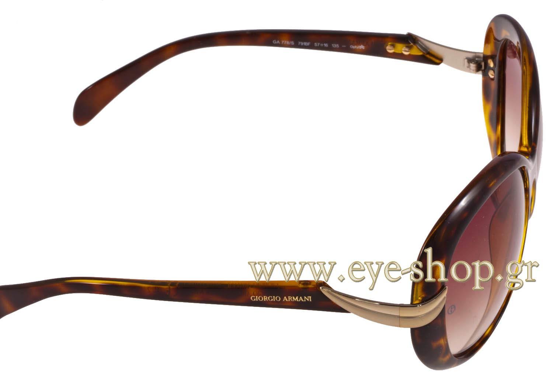kate beckinsale glasses