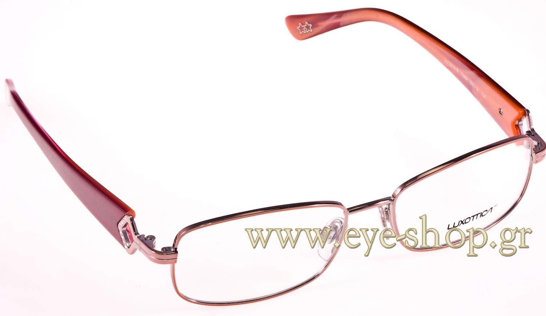 luxottica lenses gsu9  luxottica lenses