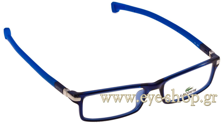 Eyewear Lacoste L2608 Magnet 424 51 216 Unisex 2018 Ver1
