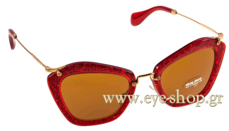 0e3022fdd968 madonna-me-gyalia-hlioy-miu-miu-10ns wearing Miu Miu sunglasses ...