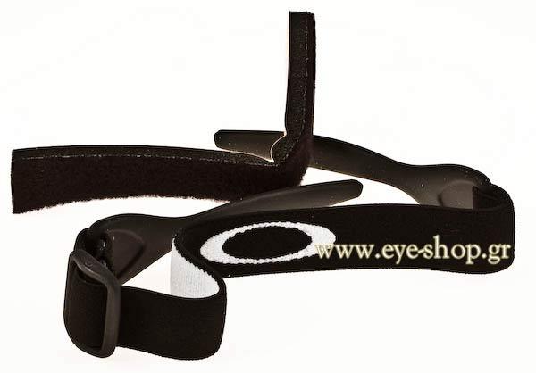 1c356cbd846 Oakley Sport Sunglasses Strap « Heritage Malta