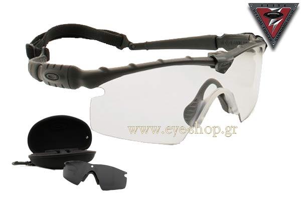 5fd624ba609f0 Oculos Da Oakley X-metal Mars   Louisiana Bucket Brigade