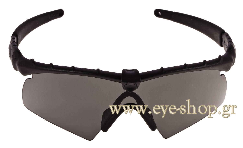 b40743a110 Oakley Si M Frame 2.0 Nosepiece Kit