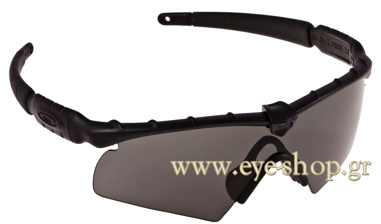 e5c132ab14 Si Bal M Frame 2.0 Black Strike Ip Array