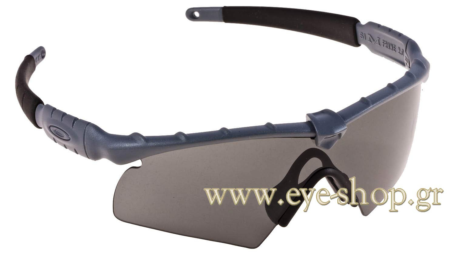 Oakley Industrial M Frame Safety Glasses « One More Soul