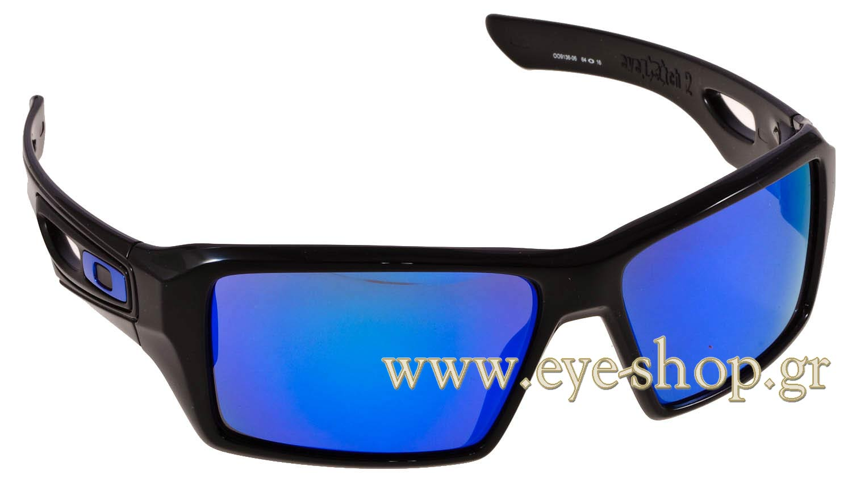 Oakley Eyepatch 2 Frame Size   Louisiana Bucket Brigade 7015069f07