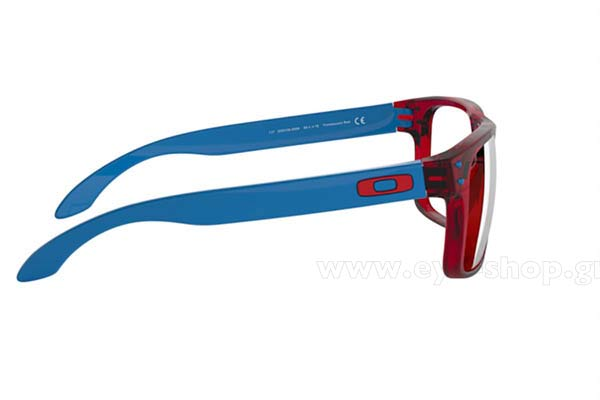 Spectacles Oakley Holbrook RX 8156