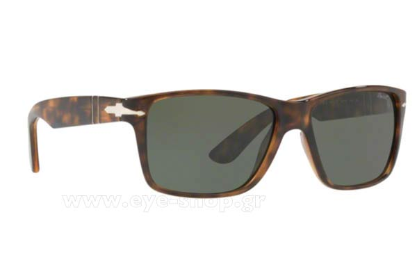 PERSOL 3195S