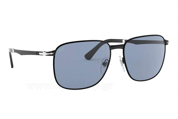PERSOL 2463S