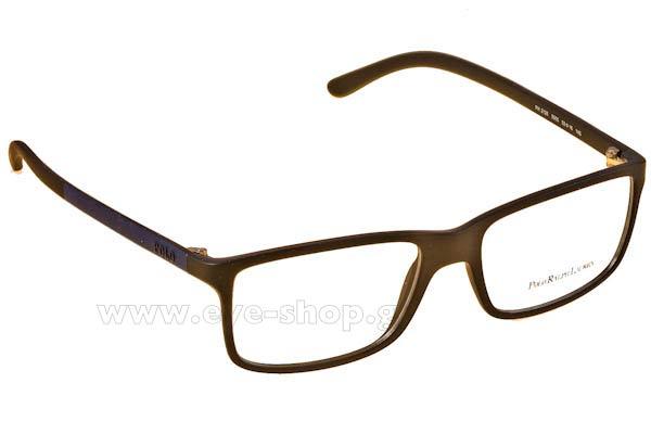 Polo Ralph Lauren 2126 Eyewear