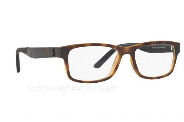 Polo Ralph Lauren 2169 Eyewear