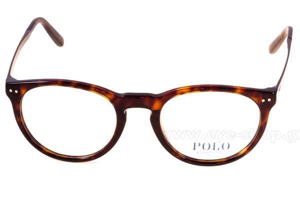 Eyeglasses Polo Ralph Lauren 2168