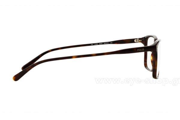 Spectacles Polo Ralph Lauren 2155