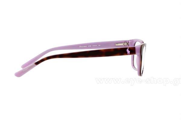 Spectacles Polo Ralph Lauren 8532