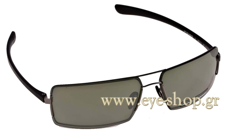 Sunglasses Porsche Design P8483 C 69 216 Men 2018 Eyeshop Ver1