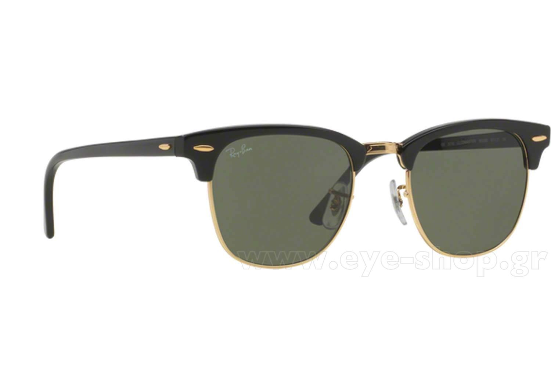 1d74cfe7e1 Ray Ban Sunglasses Greece 17 Euro « Heritage Malta