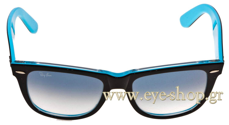 469b3ee501 Ray Ban Wayfarer Non Prescription Eyeglasses « Heritage Malta