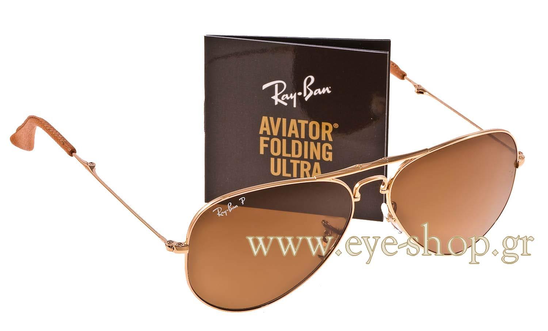 ray ban folding aviator review