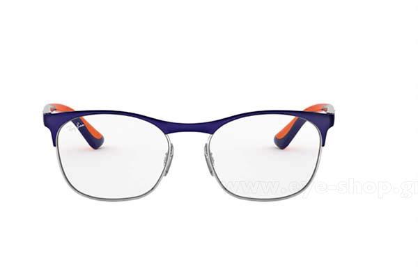 Eyeglasses Rayban Youth 1054