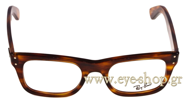 ffea8612a92 Eyewear Rayban 5227 Caribbean 2144. Rayban 5227 Caribbean