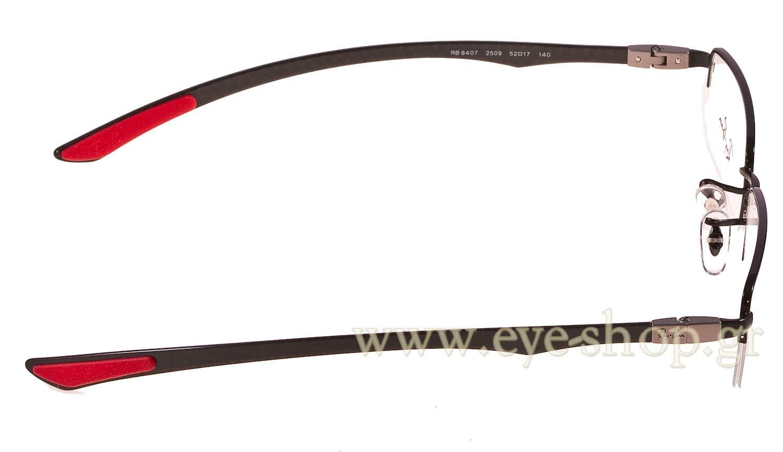 0d439131d6b Panoptx Diablo Cv Photochromic Polarized Sunglasses « Heritage Malta