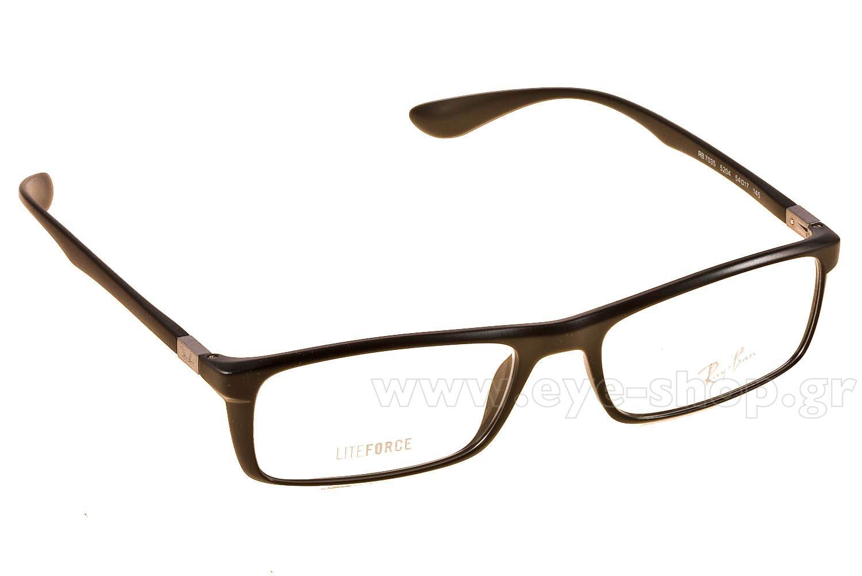 Oculos Ray Ban Bh Shopping   City of Kenmore, Washington 8a2b9f005a
