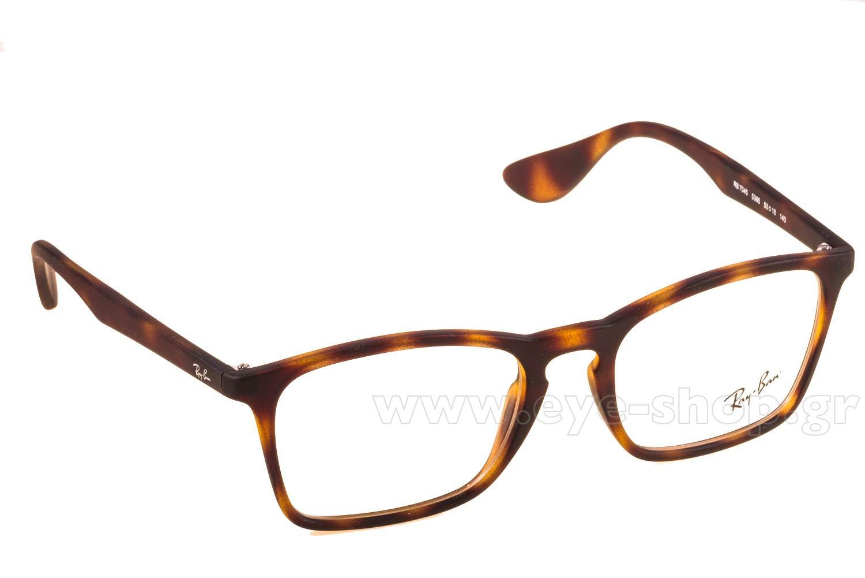 8ee3b4da2cf Enlarge Colors OutOfStock · Glasses Rayban 7045 5365