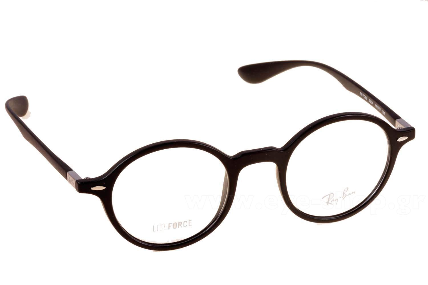 d15ad66902f50 Enlarge Colors OutOfStock · Glasses Rayban 7069 5204