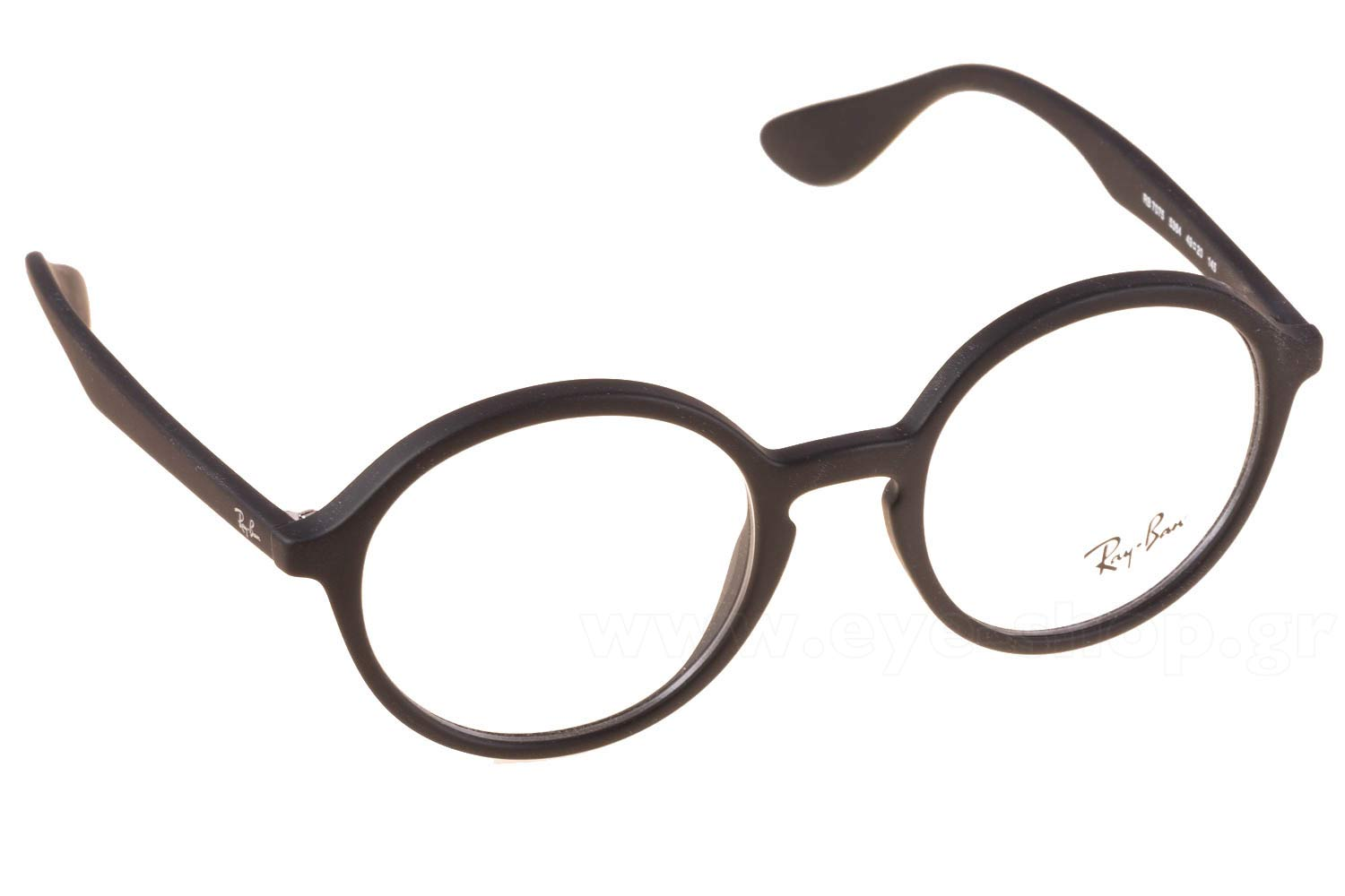 Enlarge Colors OutOfStock · Glasses Rayban 7075 5364 6d92a2aa9ff6f