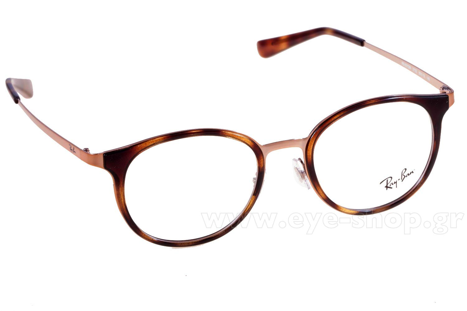 9e82b7bc00 Enlarge Colors OutOfStock · Glasses Rayban 6372M 2732