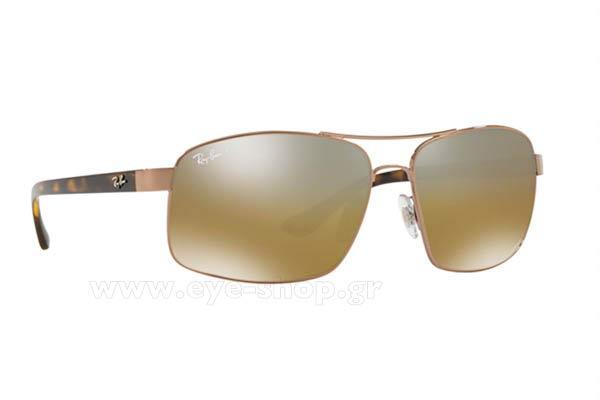 Προσφορές Γυαλιά Ηλίου - Οπτικά  7769456eb43