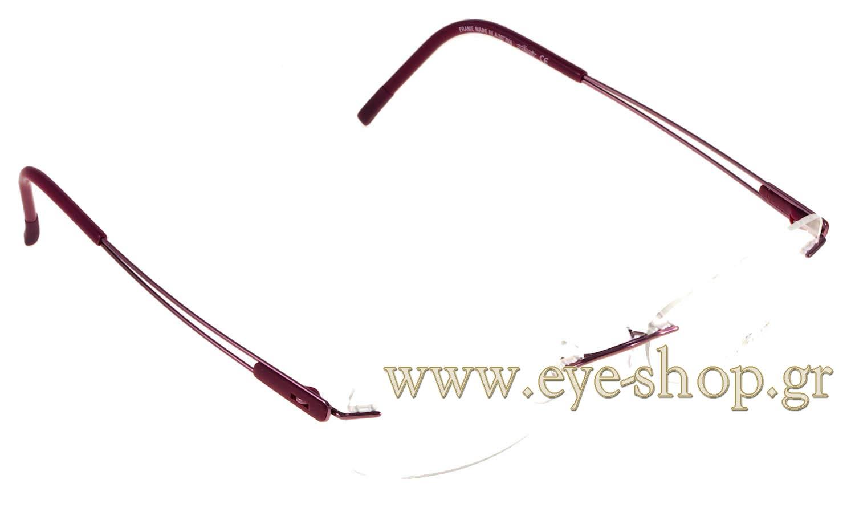 Silhouette Rimless Eyeglasses Parts | Louisiana Bucket Brigade