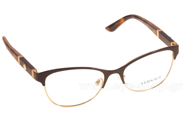 05b1e51cf1c6 Versace Eyeglass Frames Women 2018