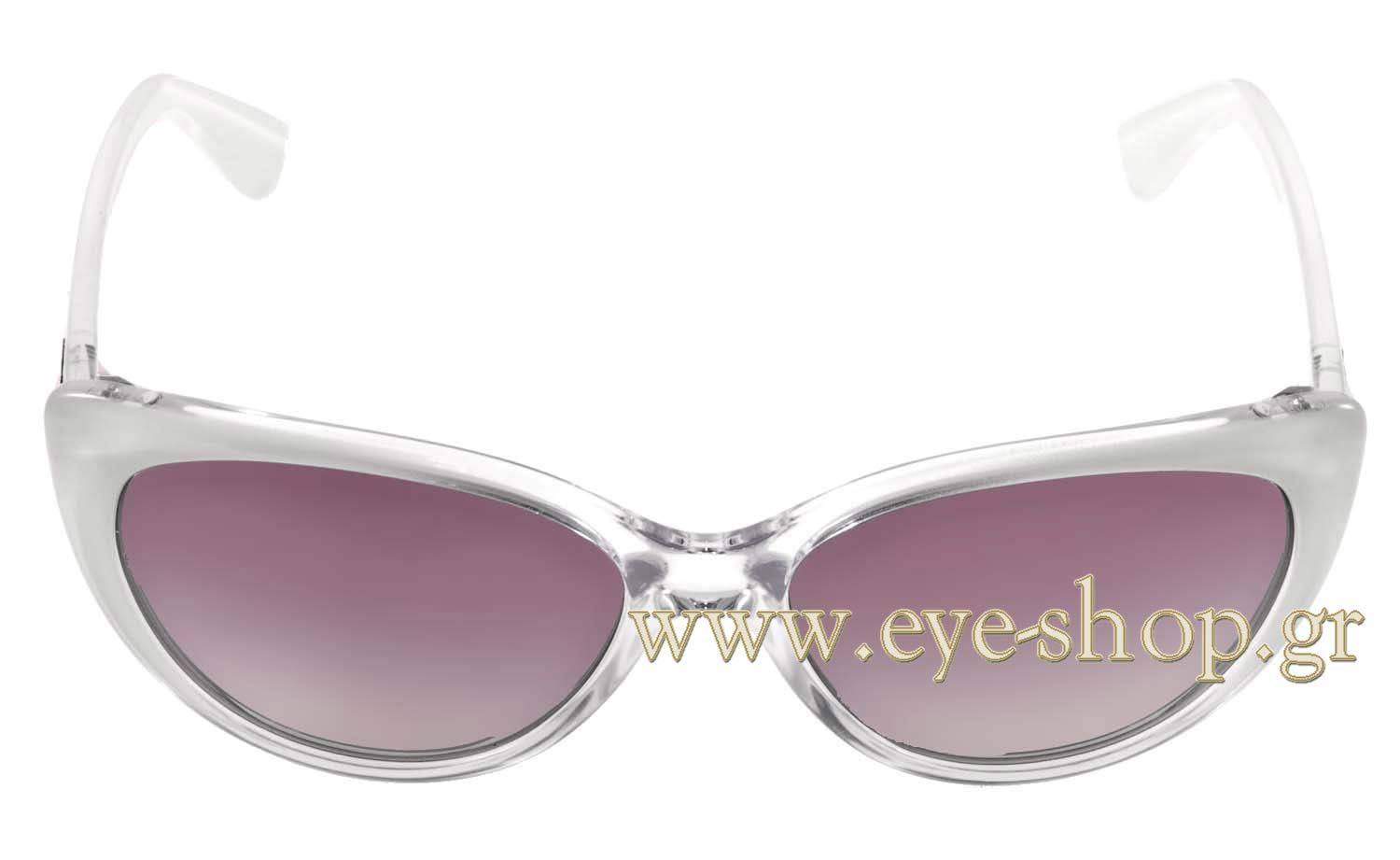 Glasses Frames Katy Tx : katy-perry-wearing-sunglasses-vogue-2677s.html wearing ...