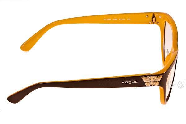 Spectacles Vogue 2865