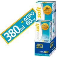 Υγρό καθαρισμού φακών επαφής Amvis Aquasoft 380ml - 60ml Δωρο