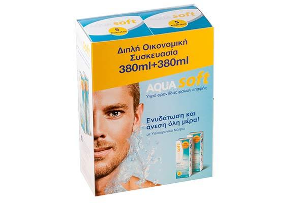Υγρό καθαρισμού φακών επαφής Amvis Aquasoft 2x380ml: 760ml
