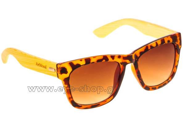 Γυαλια Ηλιου Artwood-Milano Dreamer Leopard Cat3 size 54 Τιμή  86 a891b1fc27f