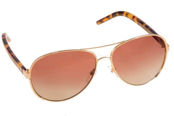 Γυαλια Ηλιου Marc-Jacobs MARC-66-S 8VI  (LA)	GDSPTTDHV (BROWN SF P) polarized size 60 Τιμή: 107,70