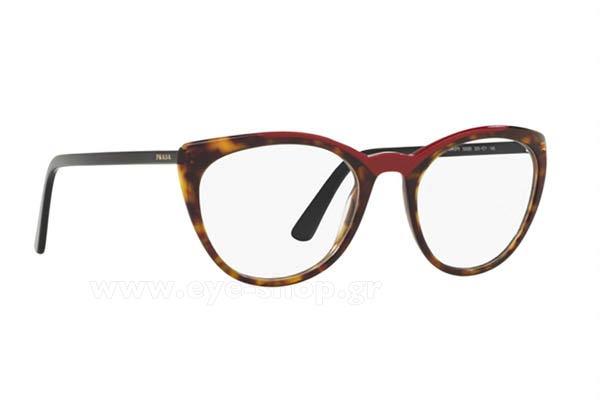 ddfb77f937 Οπτικά Γυαλιά οράσεως Prada 07VV 3201O1 size 51 Τιμή  151