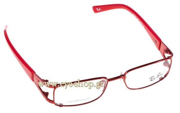 Οπτικά Γυαλιά οράσεως RayBan Junior 1021T 3021 titanium size 45 Τιμή  69 0a623132626