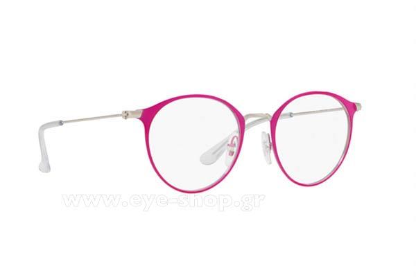 Οπτικά Γυαλιά οράσεως Rayban Junior 1053 4067 size 45 Τιμή  78 448c92e5b1f