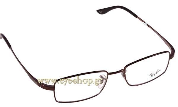 Οπτικά Γυαλιά οράσεως Rayban 6177 2511 size 54 Τιμή  156 e9f3b43c0b7