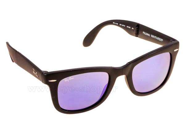 Γυαλια Ηλιου Rayban 4105-Folding-Wayfarer 601S1M Purple mirror Limited Edition size 50 Τιμή: 101,97