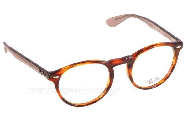Οπτικά Γυαλιά οράσεως Rayban 5283 5607 size 49 Τιμή  108 ab02e1b5503