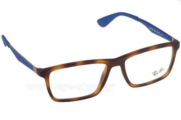 Οπτικά Γυαλιά οράσεως Rayban 7056 5645 size 55 Τιμή  94 1cbacb19595