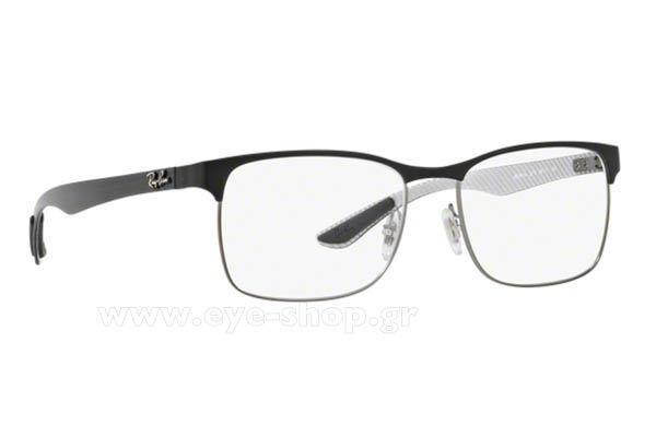 1207f692ad Οπτικά Γυαλιά οράσεως Rayban 8416 2916 size 53 Τιμή  112